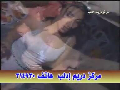 Seksi oryantal dans yapan Arap kadın  Türbanlı Porno