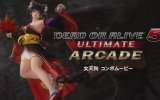 Dead Or Alive 5 Ultimate'in Son Güzeli