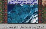 Abdulbasit Abdussamed - Kuran-ı Kerim Ziyafeti Yusuf Suresi