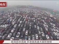 Çin'de Bayram Trafiği